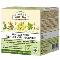 Зеленая аптека Крем для лица Лифтинг и матирование, 50 мл 7491