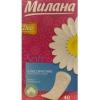 Милана Прокладки ежедневные Классик Део Софт Весенние цветы 40шт