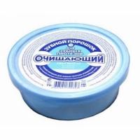 Фитокосметик  Зубной порошок Отбеливающий для зубных протезов  75г