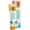 «Калина»  Сто РК крем для лица Мумие для нормальной и жирной кожи  45мл