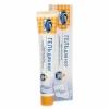 «Калина»  Сто РК гель для ног с эфирными маслами, дезодорирует и смягчает  70мл