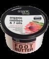 ORGANIC SHOP масло для ног Африканский бальзам, 250мл /24шт в коробке