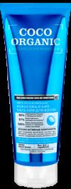 ORGANIC SHOP NP бальзам для волос био organiс Кокосовый увлажняющий 250 ml туба синий