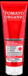 ORGANIC SHOP NP бальзам для волос турбо объем Томатный 250 ml туба
