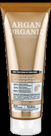ORGANIC SHOP NP бальзам для волос био organiс Аргановый роскошный блеск 250 ml туба золотой