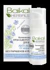 Baikal herbals Крем-сыворотка для глаз Коллаген 15мл