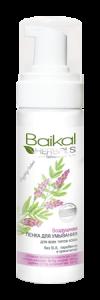 Baikal herbals Пенка для умывания Воздушная 150мл