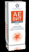 Caviale АЕВИТ крем 50 мл антиоксидантный
