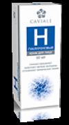 Caviale H крем гиалуроновый для лица 50 мл увлажняющий