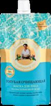 Банька Агафьи Маска для лица голубая очищающая, 100мл