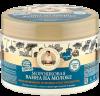 Рецепты Бабушки Агафьи Ванна для тела на молоке морошковая 500 ml