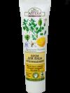 Зеленая аптека Крем для лица с маслом ши и лимона, экстрактом петрушки, витамином Е 100ml Отбеливающий