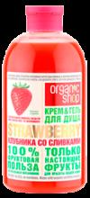 ORGANIC SHOP Фруктовая польза 100% гель-крем для душа Клубника со сливками 500 ml