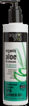 ORGANIC SHOP гель для душа увлажняющий Термальный источник 280 ml