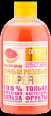 ORGANIC SHOP Фруктовая польза 100% гель для душа Розовый грейпфрут 500 ml
