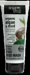 ORGANIC SHOP маска для лица грязевая Морские глубины 75 ml туба