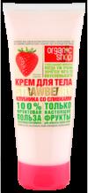 ORGANIC SHOP Фруктовая польза 100% гель-крем для душа Клубника со сливками 200 ml