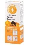 Домашний доктор Крем - бальзам Пчелиный яд, Хондроитин 75ml, в коробочке (снимает суставные боли, уменьшает воспаления и восстанавливает подвижность суставов)