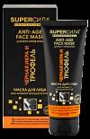 Super СИЛА МАСКА для ЛИЦА ANTI- AGE MULTI активатор молодости кожи черная икра, трюфель 75мл