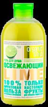 ORGANIC SHOP Фруктовая польза 100% шампунь для волос Освежающий лайм 500 ml