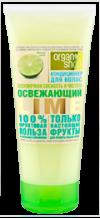 ORGANIC SHOP Фруктовая польза 100% бальзам для волос освежающий Лайм 200 ml туба