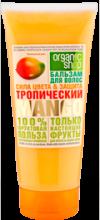 ORGANIC SHOP Фруктовая польза 100% бальзам для волос сила цвета и защита Тропический манго 200 ml