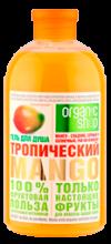 ORGANIC SHOP Фруктовая польза 100% гель для душа Тропический манго 500 ml
