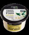 ORGANIC SHOP ВОЛОСЫ маска Индийский Жасмин, 250мл /24шт в коробке