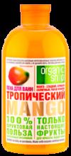 ORGANIC SHOP 100% ФРУКТЫ пена для ванн Тропический Манго, 500мл