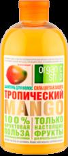 ORGANIC SHOP Фруктовая польза 100% шампунь для волос сила цвета и защита Тропический манго 500 ml