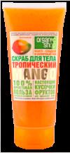 ORGANIC SHOP Фруктовая польза 100% скраб для тела Тропический манго 200 ml туба