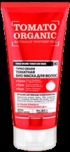 ORGANIC SHOP NP маска для волос турбо объем Томатная 200 ml туба