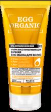 ORGANIC SHOP NP маска для волос ультра восстанавливающая Яичная 200 ml туба
