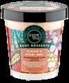 ORGANIC SHOP BODY DESSERTS скраб для тела Almond and Honey обновляющий, 450мл /6шт в коробке