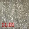 NEXXT CENTURY 11.01 Крем-краска супер блондин пепельный 100 мл