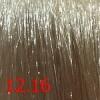 NEXXT CENTURY 12.16 Крем-краска блондин пепельно-фиолетовый 100 мл