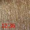 NEXXT CENTURY 12.36 Крем-краска блондин золотисто-фиолетовый 100 мл
