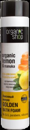 ORGANIC SHOP пена для ванн Лимонный Манука, 500мл /12шт в коробке