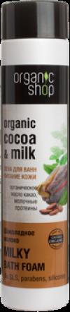 ORGANIC SHOP пена для ванн Питание кожи Шоколадное молоко 500 ml
