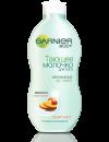 Garnier Природная забота Молочко для тела  250мл
