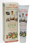 Рецепты Бабушки Агафьи Крем для лица день Увлажнение сухой-чувствительной  25% экстракта 40мл