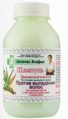 Аптечка Агафьи Шампунь против выпадения волос, 300мл