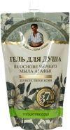 Травы и сборы на черном мыле Агафьи Гель-душ черное 500мл(дой-пак)