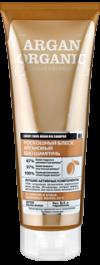 ORGANIC SHOP NP шампунь для волос био organiс Аргановый роскошный блеск 250 ml туба золотой