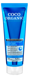 ORGANIC SHOP NP шампунь для волос мега увлажняющий Кокосовый 250 ml туба
