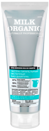 ORGANIC SHOP NP шампунь для волос экстра питательный Молочный 250 ml туба