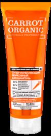 ORGANIC SHOP NP шампунь для волос супер укрепляющий Морковный 250 ml туба