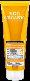 ORGANIC SHOP NP шампунь для волос ультра восстанавливающий Яичный 250 ml туба