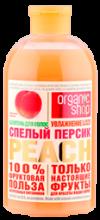 ORGANIC SHOP Фруктовая польза 100% шампунь для волос увлажнение и заряд витаминов Спелый персик 500 ml