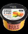 ORGANIC SHOP скраб для тела Кенийский манго 250 ml